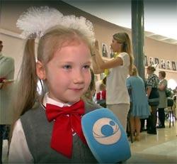 Полина Юрина. Первокласница лицея №13