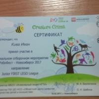 IMG_20170218_142053