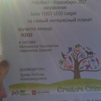 IMG_20170218_155043